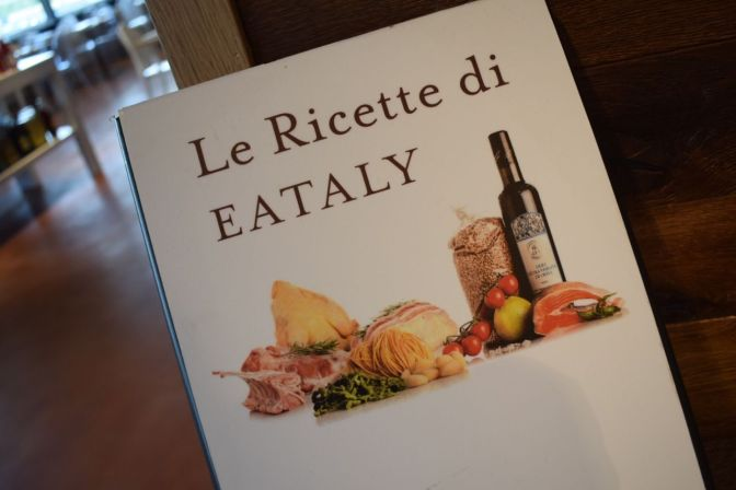 Eataly Secchia Ovest